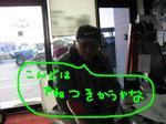 20071213193737.4.jpg