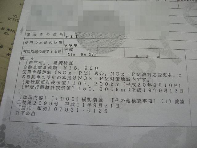 DSCN1434.jpg