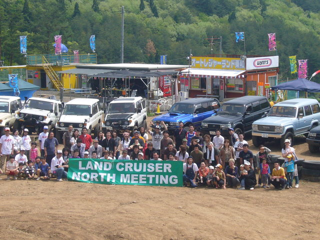 meeting5.4 013.jpg