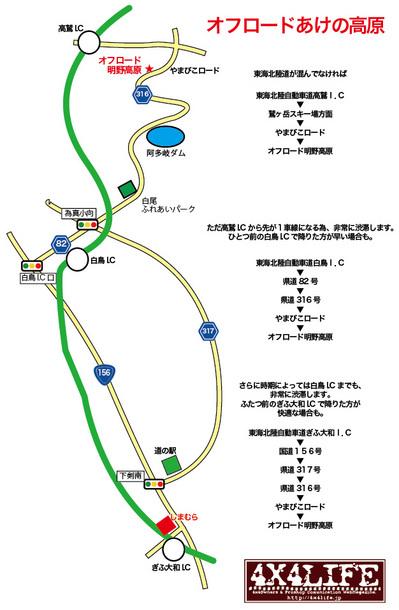 offroad_akeno-thumb-400x610-6808.jpg