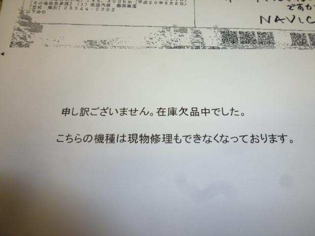 P1110862.JPG