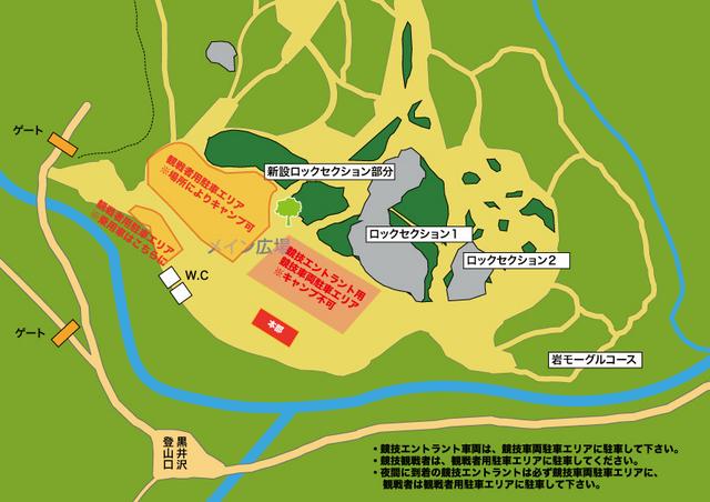 1000718_haichi-thumb-640x452-8078.jpg