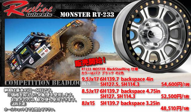 RaceLineWheelsRT233Monster.jpg