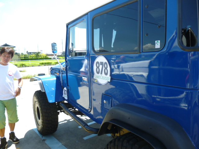 P1030678.JPG