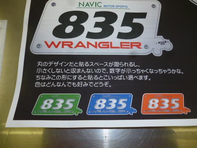 P1030871.JPG