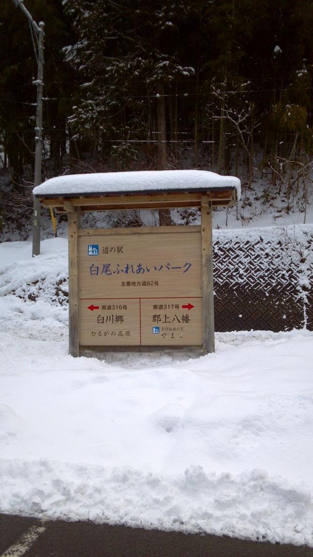 2013-02-23_10-48-13_859.jpg
