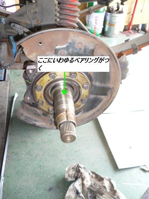 P102ss0568.JPG