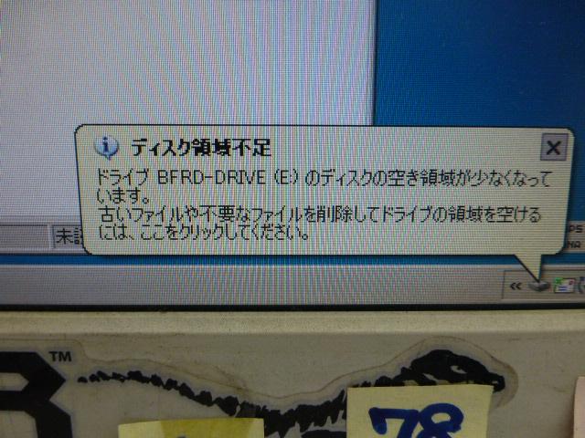 P1040662.JPG