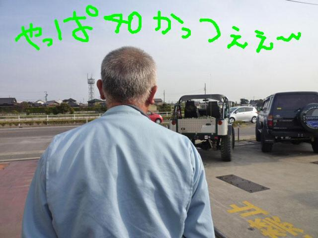 40かっつえぇss.jpg