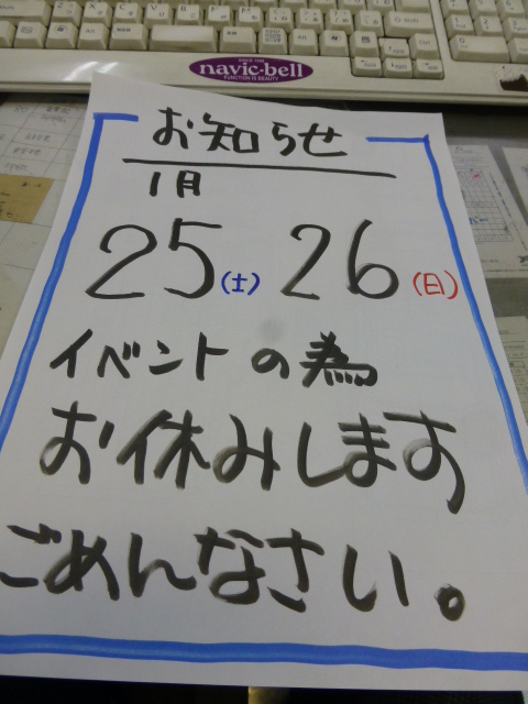 P1110077.JPG
