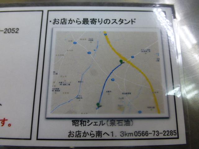 P1130167.JPG