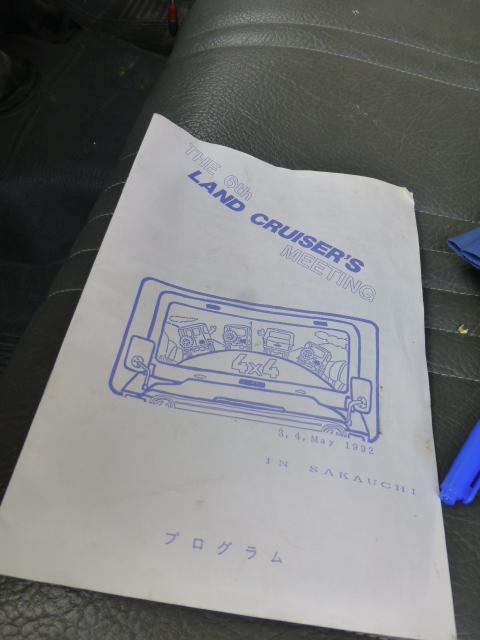 P1130307.JPG