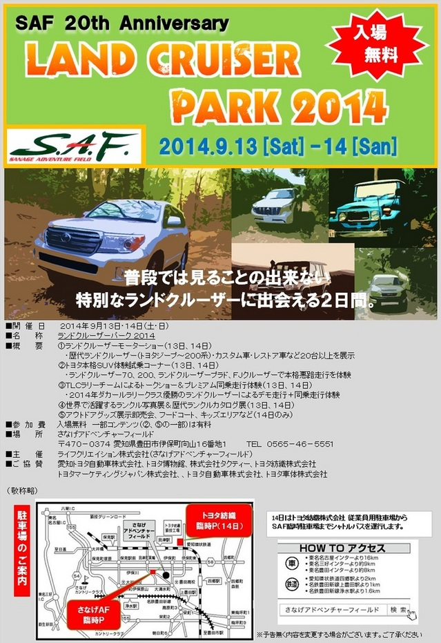 SAF20th0904-thumb-700x1017-1678.jpg