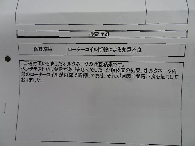 DSC01718.jpg