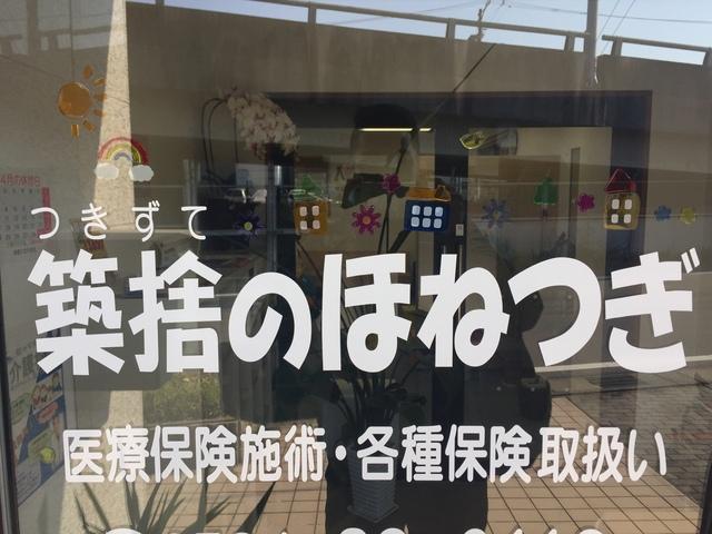 image1aaa.JPG