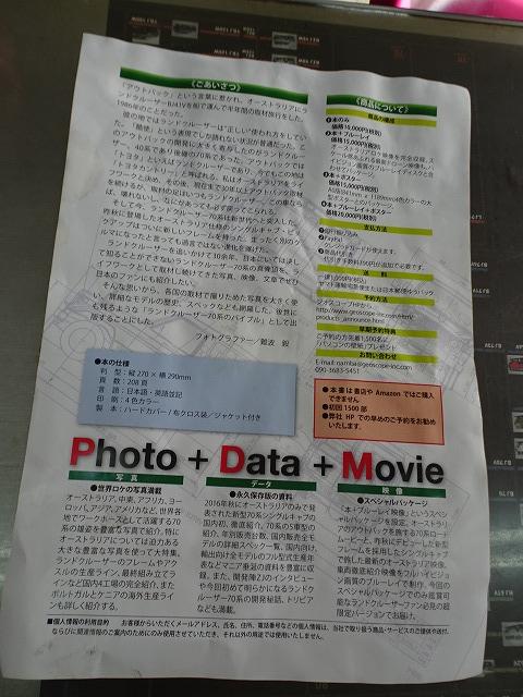 DSC04689.jpg