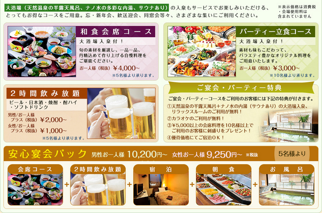 banquet_img.jpg
