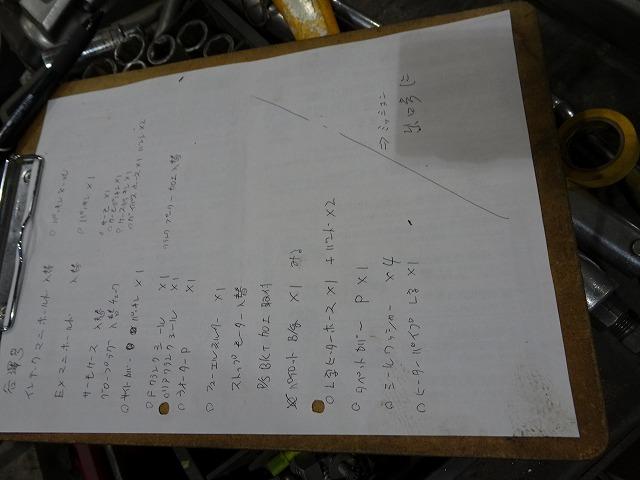 DSC07124.jpg